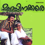 Manassinakkare songs