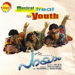 Parayam songs