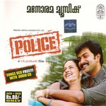 Police songs