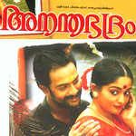 Ananthabhadram songs