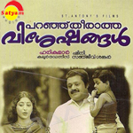 Paranju Theeratha Visheshangal songs