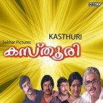 Kasthuri songs