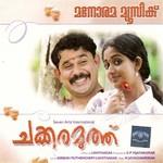 Chakkaramuthu songs