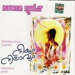 Neeyum Nilavum songs