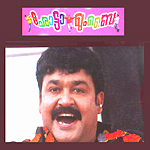 Chotta Mumbai songs