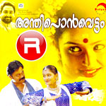 Anthiponvettom songs