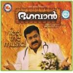 Bhagavan songs