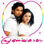 Pranayakaalam songs