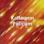 Kallaunm Policum songs