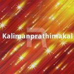 Kalimanprathimakal songs