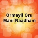 Ormayil Oru Mani Naadham songs