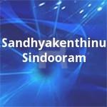 Sandhyakenthinu Sindooram songs