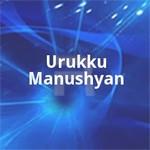 Urukku Manushyan songs