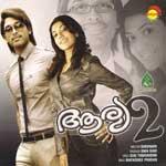 Aarya 2 songs