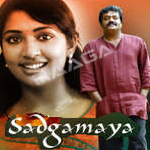 Sadgamaya songs