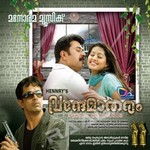 Vande Matharam songs
