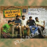 Malarvaadi Arts Club songs
