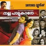 Nalla Pattukare songs
