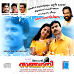 Njan Sanchari songs