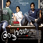 Apoorva Ragam songs