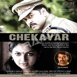 Chekavar