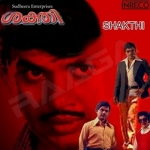 Shakthi songs