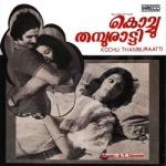 Kochu Thamburaatti songs
