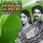 Nirvrithi songs