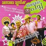 Akkara Pacha (Album) songs