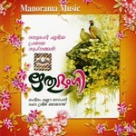 Rithu Bhangi (Album) songs