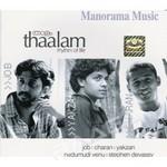 Thaalam (Album) songs