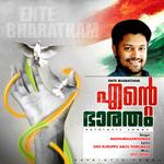 Ente Bharatham (Album) songs
