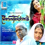 Arabiponnu songs