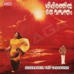 Sisirathil Oru Vasantham songs
