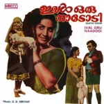 Ival Oru Naadodi songs