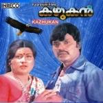 Kazhukan songs