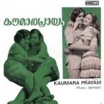 Kaumara Prayam songs