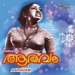 Aaravam songs