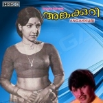 Angakkuri songs