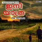 Eni Yathra songs