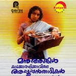 Kakkothikavile Appoppanthadi songs
