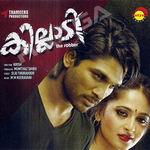 Killadi Raman songs