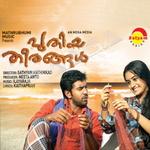 Puthiya Theerangal songs