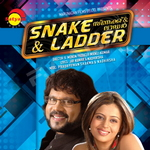 Snake And Lader songs