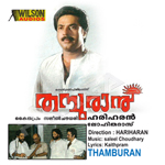Thamburan songs