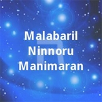 Malabaril Ninnoru Manimaran songs