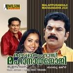 Malappuram Haji Mahanaya Joji  songs