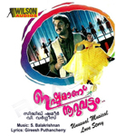 Ishtamaanu Nooruvattom songs