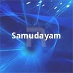 Samudayam songs