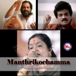 Manthrikochamma songs